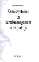 Boek_kennismanagement_in_de_praktij
